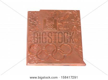 Lillehammer 1994 Winter Olympic Games Participation Medal, Obverse. Kouvola, Finland 06.09.2016.