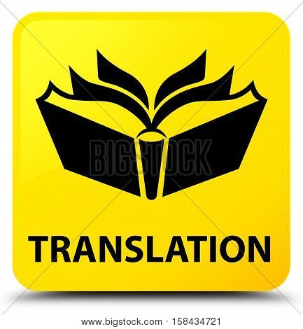 Translation (book and page icon) yellow square button