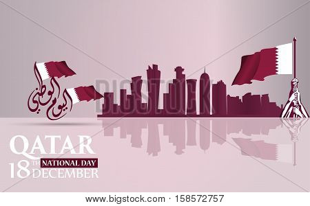 national day celebration logo of Qatar with an inscription in Arabic translation : qatar national day 18 th december. vector illustration