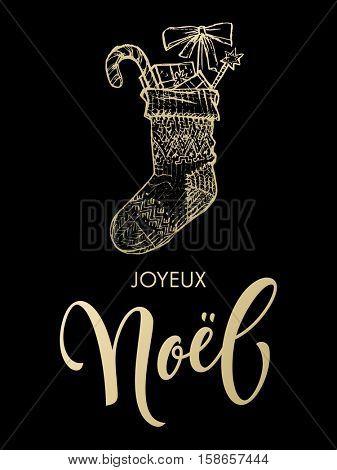 French Joyeux Noel Merry Christmas. Christmas gifts stocking. Gold glitter gilding sock ornament decoration, presents. Joyeux Noel greeting modern trend card, poster lettering design