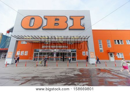 Nizhny Novgorod, Russia. - July 8.2016. OBI store sells tools and materials.