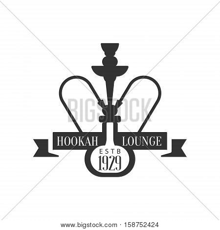 Hookah And Ribbon Premium Quality Smoking Club Monochrome Stamp For A Place To Smoke Vector Design Template. Black And White Illustration With Smoking Related Objects Silhouettes With Text.