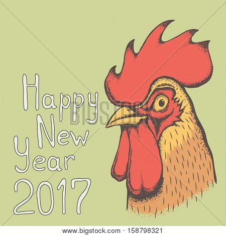 Vector Rooster bird illustration. Head of the rooster. 2017 new year of the rooster