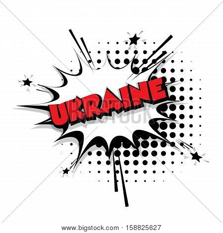 Lettering Ukraine Comic text sound effects pop art vector Sound bubble speech phrase cartoon text cartoon balloon expression sounds illustration Comic text background template. Comics book balloon