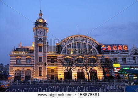 BEIJING - FEBRUARY 24:  Zhengyangmen Branch of the China Railway Museum. The museum shows the development of the Chinese railway, in Beijing, China, February 24, 2016.