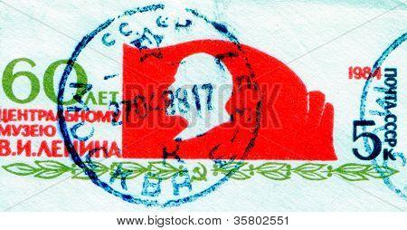 SOVIET UNION - CIRCA 1984: Lenin on Russian vintage stamp, circa 1984