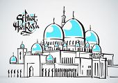 Illustration of Mosque Translation of Malay Text: Peaceful Celebration of Eid ul-Fitr, The Muslim Fe