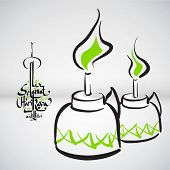 picture of pelita  - Illustration of Muslim Oil Lamp  - JPG