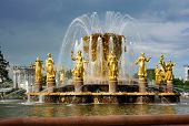 Fountain In A Moscow