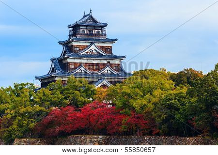 Hiroshima Castle in Autumn