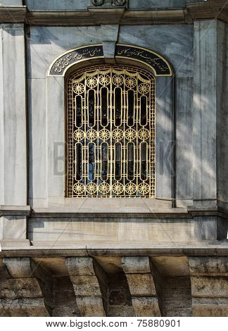 Golden Grillwork  Of The Topkapi Palace