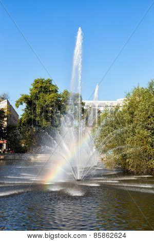 Rainbow In The Fountain. Lipetsk, Russia
