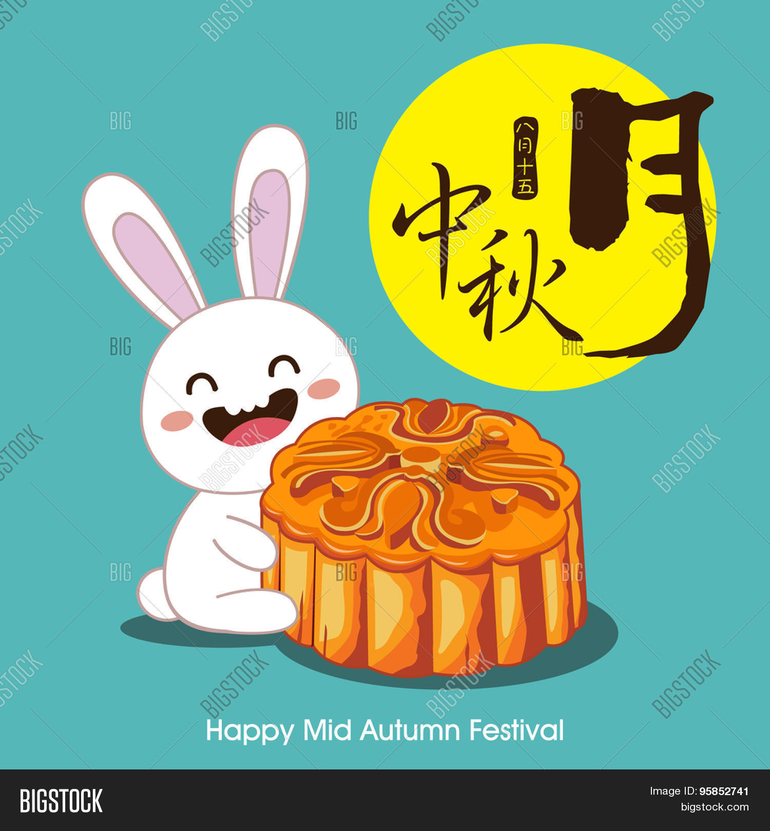 Chinese Character For Food R For Moon