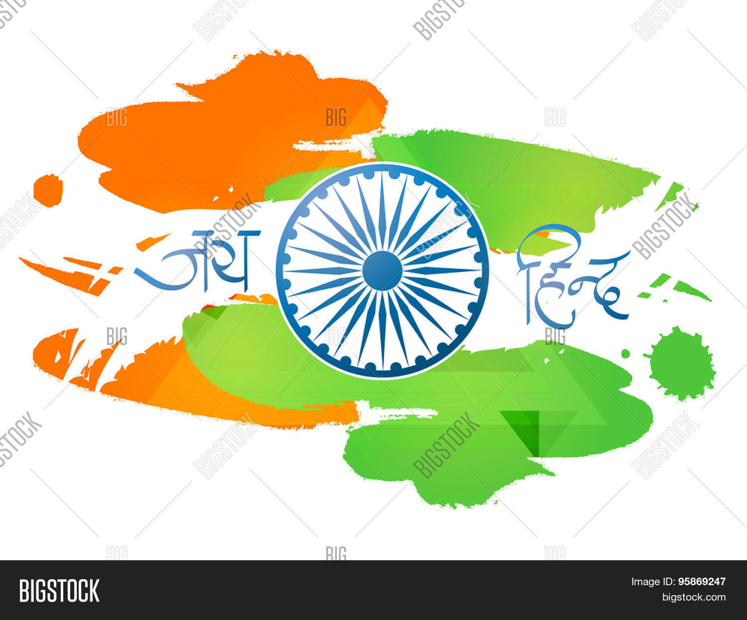 n flag colors in hindi coloring shiny national flag colors ashoka wheel and hindi text jai hind victory to