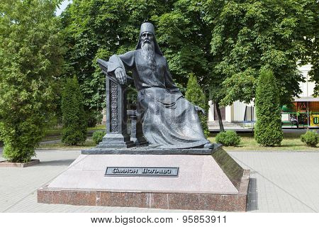 POLOTSK, BELARUS - JULY 11, 2015: Photo of Monument to Simeon of Polotsk.