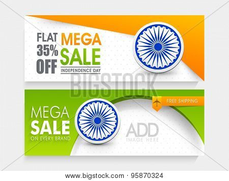 Shiny national flag colors website header or banner set with flat discount offer for Indian Independence Day celebration.