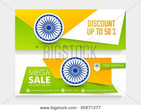 National tricolor Mega Sale website header or banner set decorated with Ashoka Wheel for Indian Independence Day celebration.