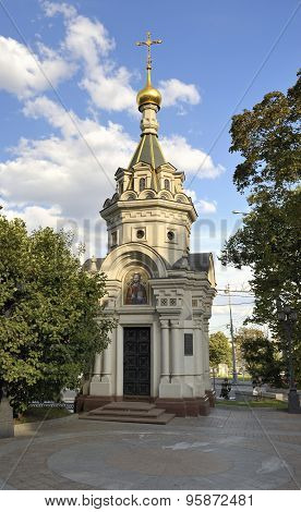 Moscow, Chapel of St. Nicholas of Mozhaisk