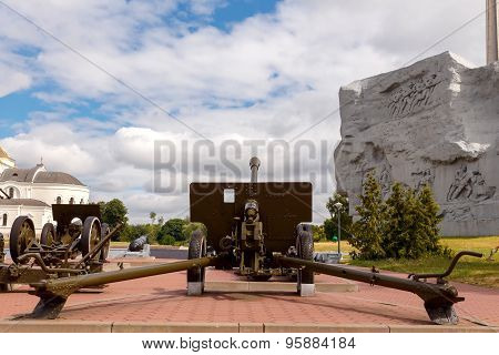 Old Howitzer At The Brest Fortress. Belarus.