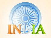 picture of indian independence day  - Glossy tricolor text India with Ashoka Wheel on cloudy background for Indian Independence Day celebration - JPG