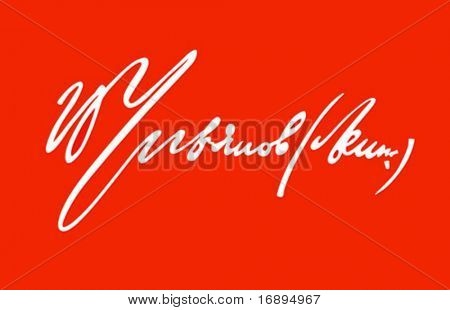 vector signature of the lenin on red background