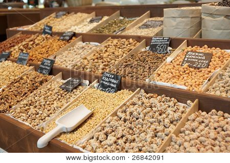 Variety of nuts on street market