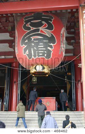 Sesoji Temple, Asakusa, Tokyo