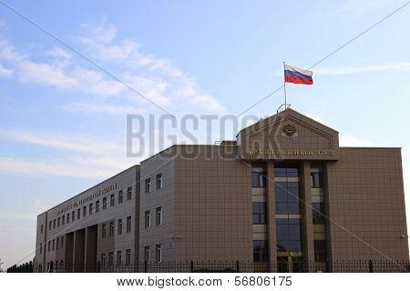 VELIKY NOVGOROD, RUSSIA - JULY 08: Building of the Arbitration Court of the Novgorod Region of the R