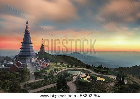 Noppha Methanidon-noppha Phon Phum Siri Stupa