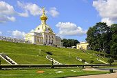 Saint Petersburg, Russia - July 10: Armorial Housing Of Grand Palace In Peterhof On July 10, 2013 In