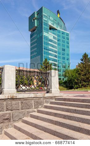 Samara, Russia - May 31, 2014: Office Building Of Russian Oil Company Rosneft In Summertime. Rosneft