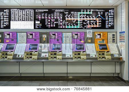 Subway in Kyoto Japan