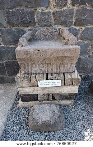 Basalt Armchair In Korazim