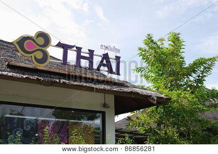 KOH SAMUI, THAILAND - OCTOBER 20, 2013: Pointer