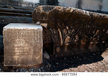 Ancient Greek inscriptions