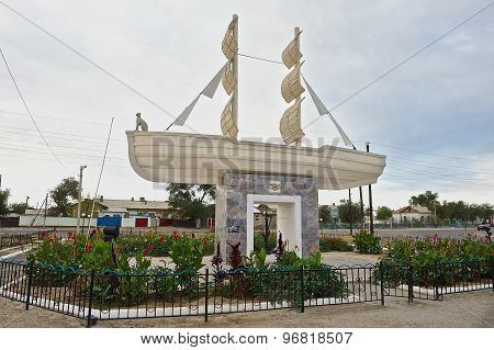 Exterior of the monument to the dead sailors of the Aral sea in Aralsk, Kazakhstan.