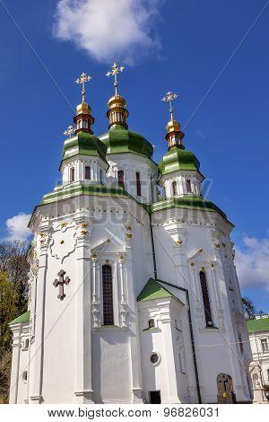 Saint George Cathedral Vydubytsky Monastery Kiev Ukraine