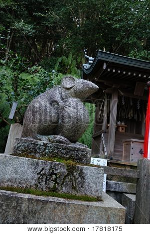 Otoyo Shrine In Kyoto, Japan, With Statue Of Mouse Guardian