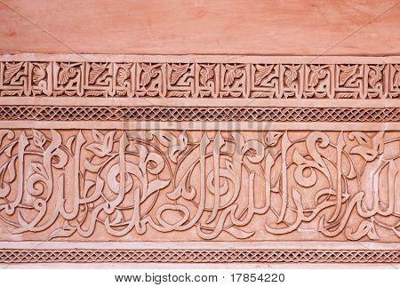 Carved Koran Words