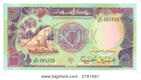20 Pound Bill Of Sudan