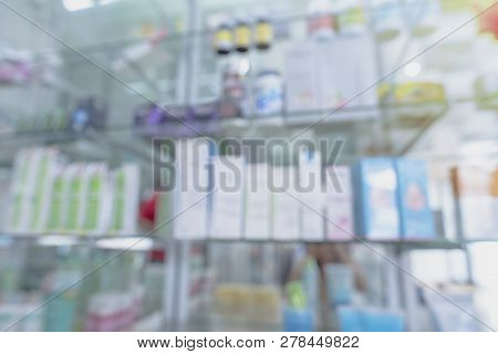 Blurred Pharmacy Drugstore