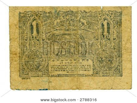 1 Lei Bill Of Romania, 1920