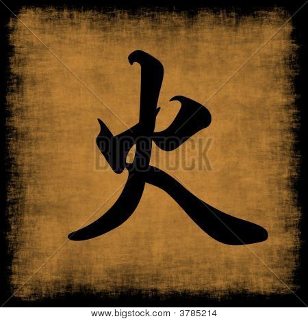 Fire Chinese Calligraphy Five Elements