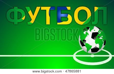 SOCCER, in russian language