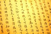 picture of hieroglyphs  - Typical Chinese hieroglyphs in an old paper - JPG