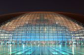BEIJING, CHINA - APR 3: National Centre for the Performing Arts NCPA at night on April 3, 2013 in Be