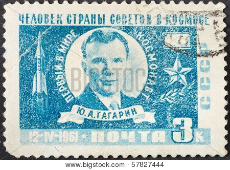 First Astronaut Yuri Gagarin - Hero Of Ussr