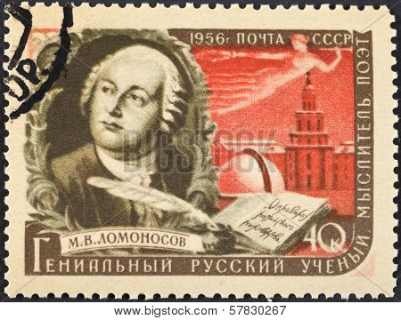 Famous Russian Scientist Lomonosov