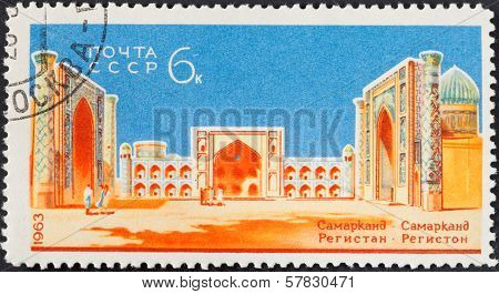 Landmark Registan In Samarkand Uzbekistan