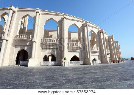 Amphitheater In Doha, Qatar